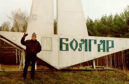 знакомства по г болгар